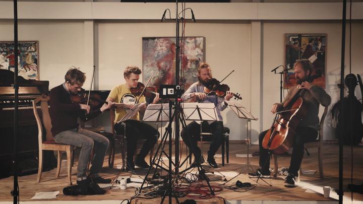 Æ Rømeser (Arr. For String Quartet)