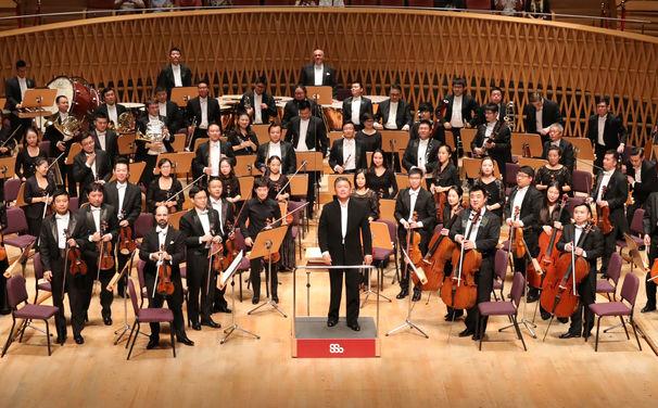 Diverse Künstler, Neuzugang in der Künstlerfamilie von Deutsche Grammophon: Long Yu und Shanghai Symphony