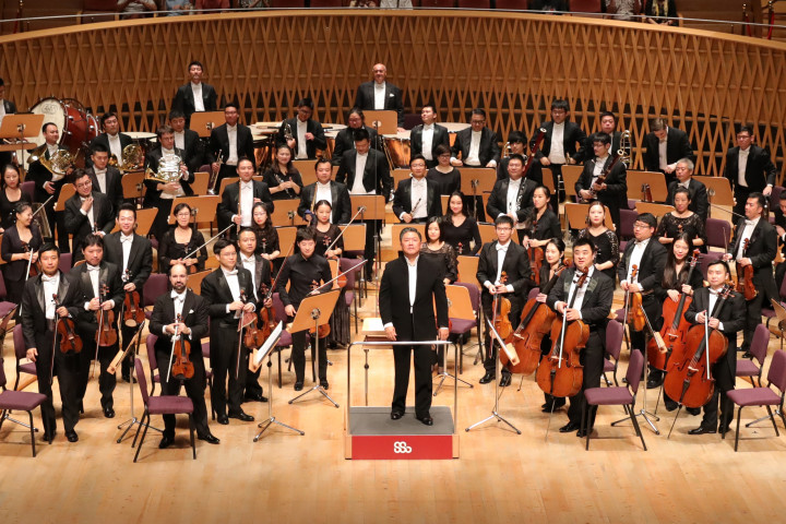 Long Yu und Shanghai Symphony