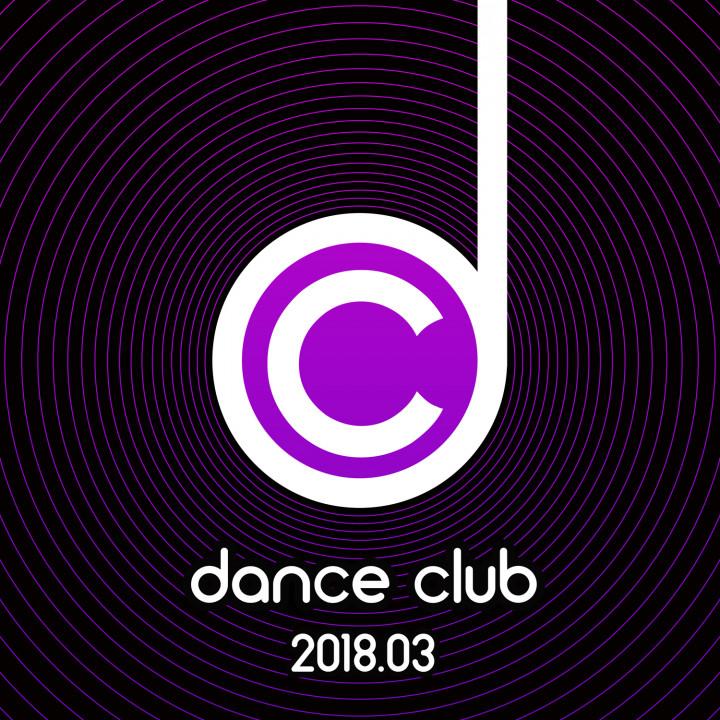 Dance Club 2018.3