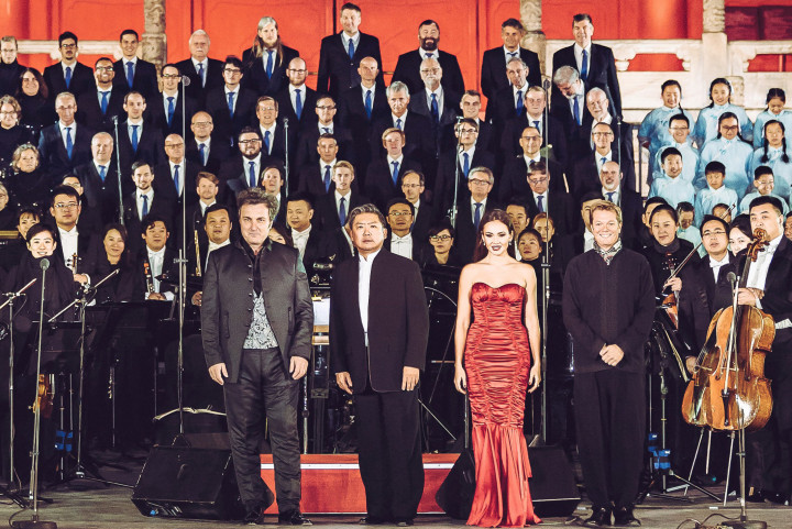Live From the Forbidden City: Deutsche Grammophon's 120th Anniversary Concert