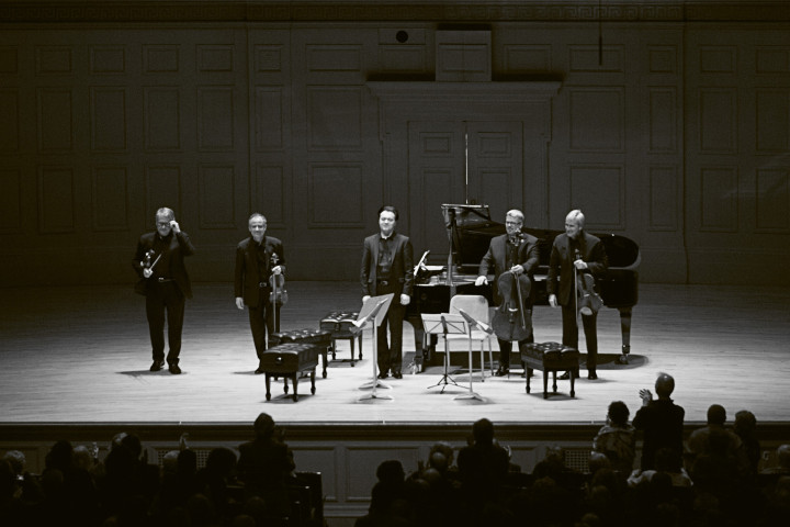 Evgeny Kissin & Emerson String Quartet