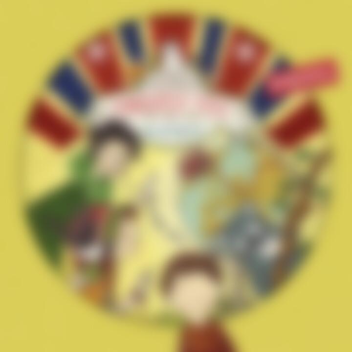 07: Wo ist Mr. M? (Hörspiel)
