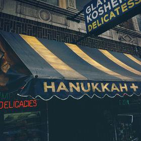 Hanukkah+ (LP), 00602508425158