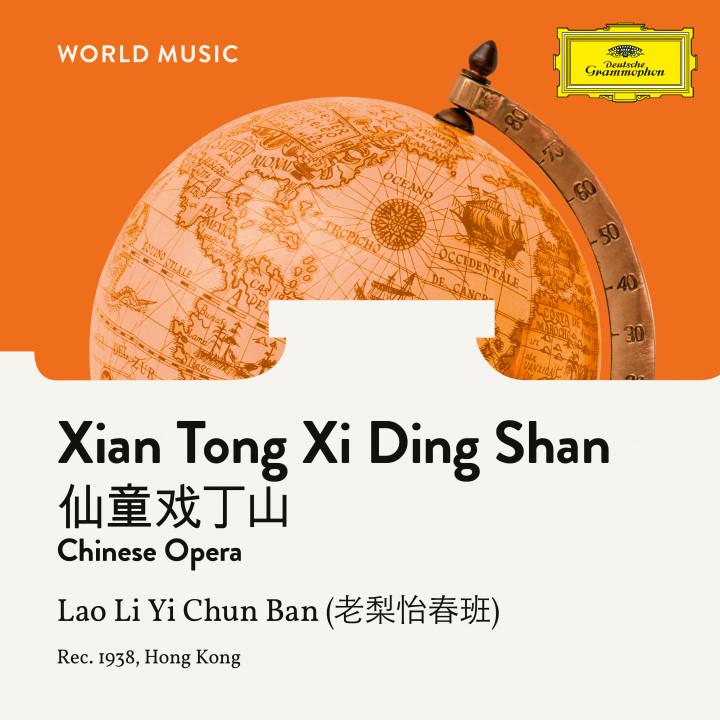 Xian Tong Xi Ding Shan
