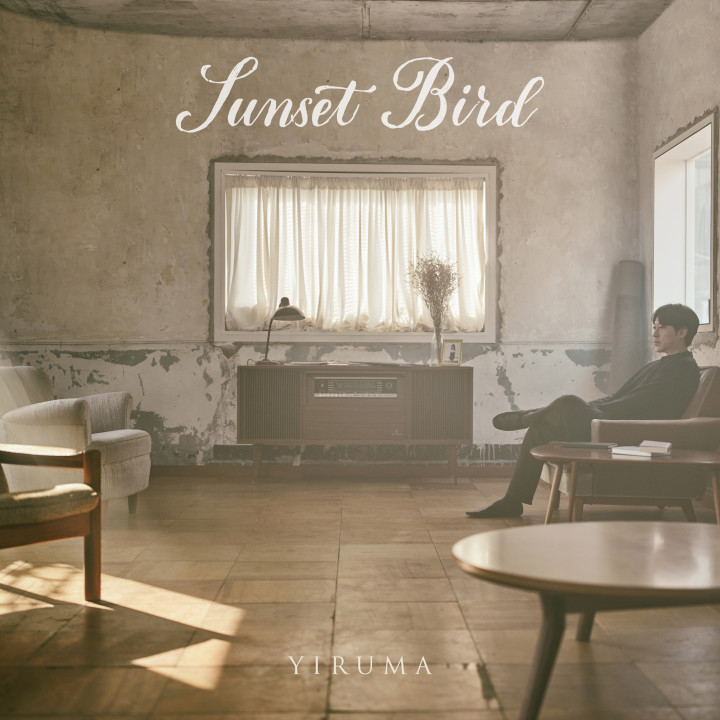 Sunset Bird - Yiruma