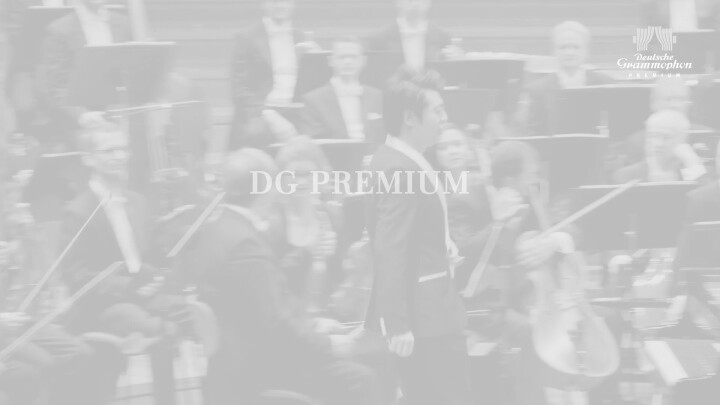 DG Premium - DG's new online platform (Trailer)