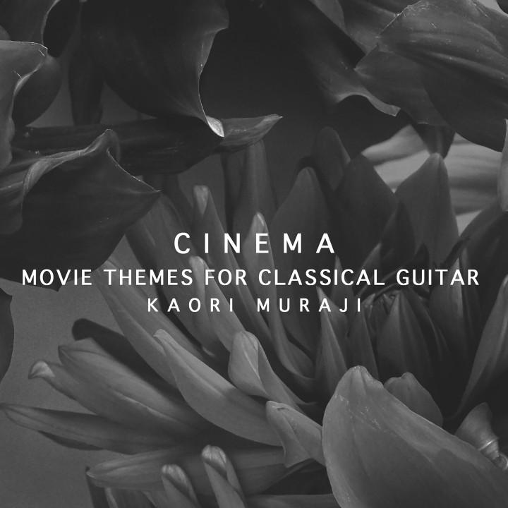 CINEMA Kaori Muraji Cover