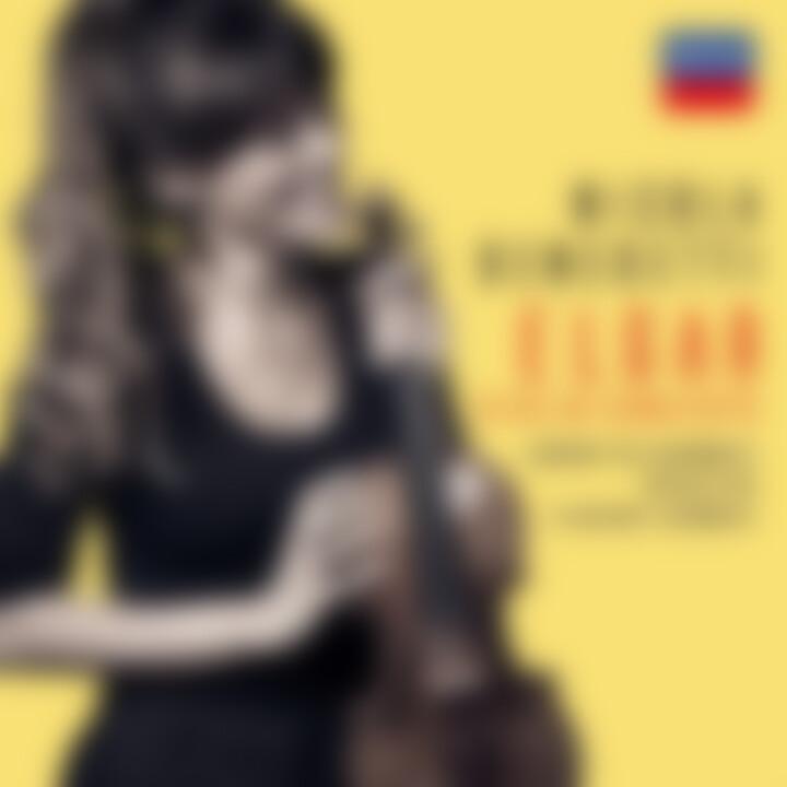 Benedetti Elgar Cover