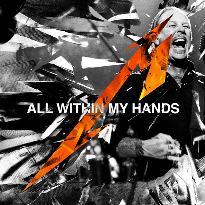 All Within My Hands