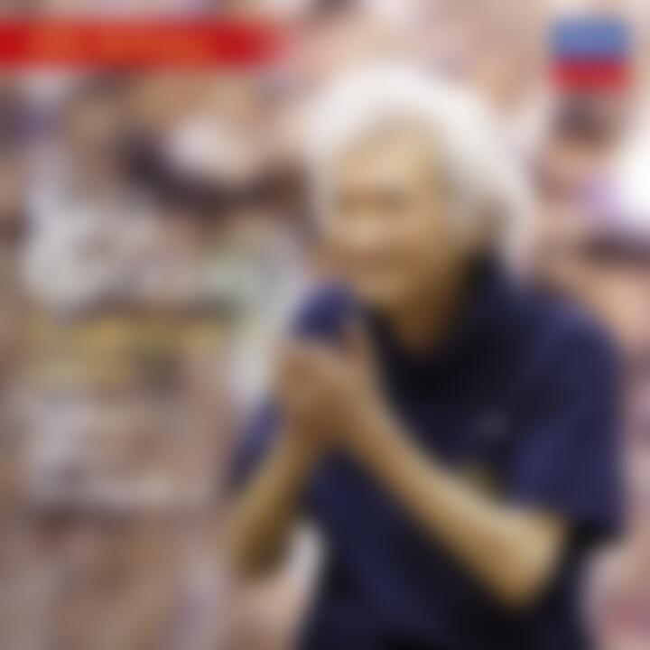 Seiji Ozawa Beethoven 7 Birthday CVR
