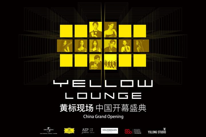 Yellow Lounge China