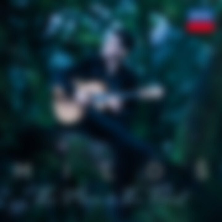 Miloš - The Moon & The Forrest Cover