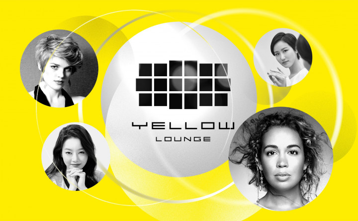 Yellow Lounge - World Women's Day 2021