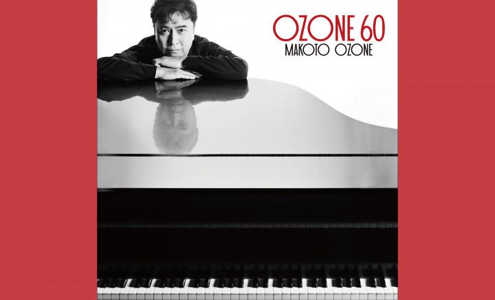 Makoto Ozone 60