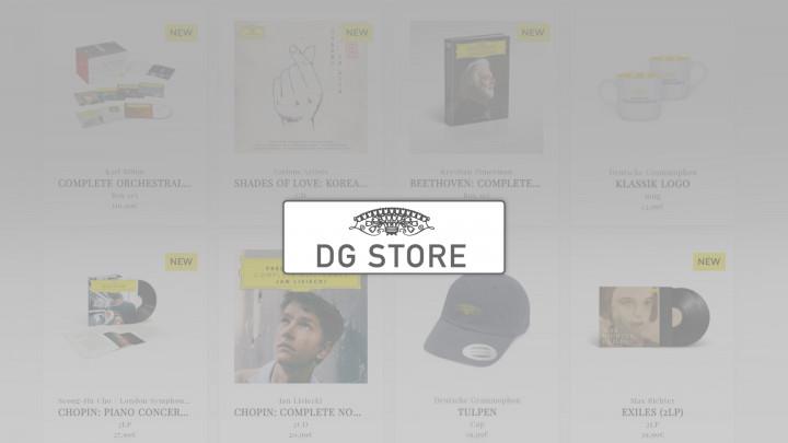 DG Store homepage teaser July 2021