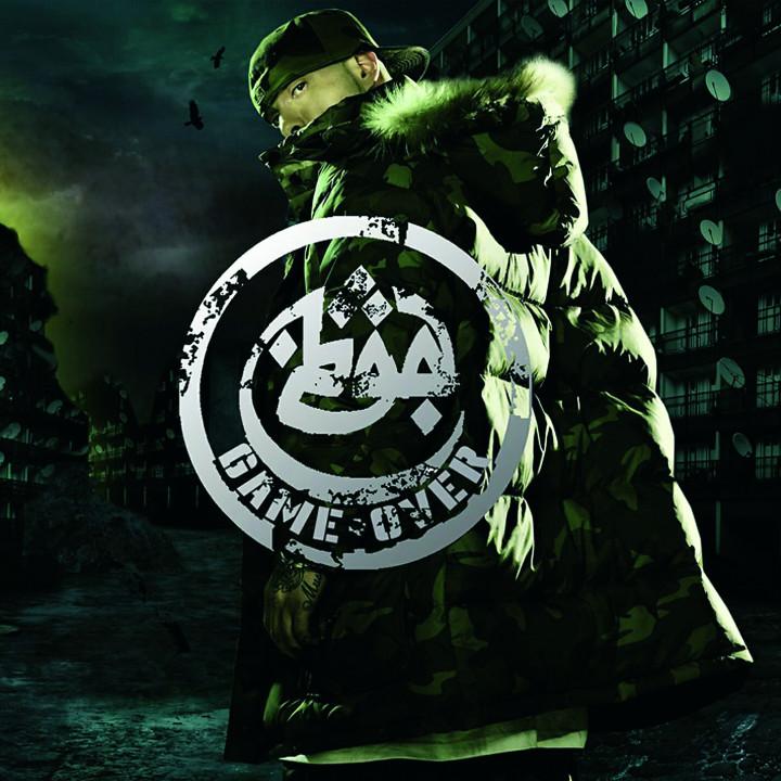 azad_gameover_cover_300cmyk.jpg