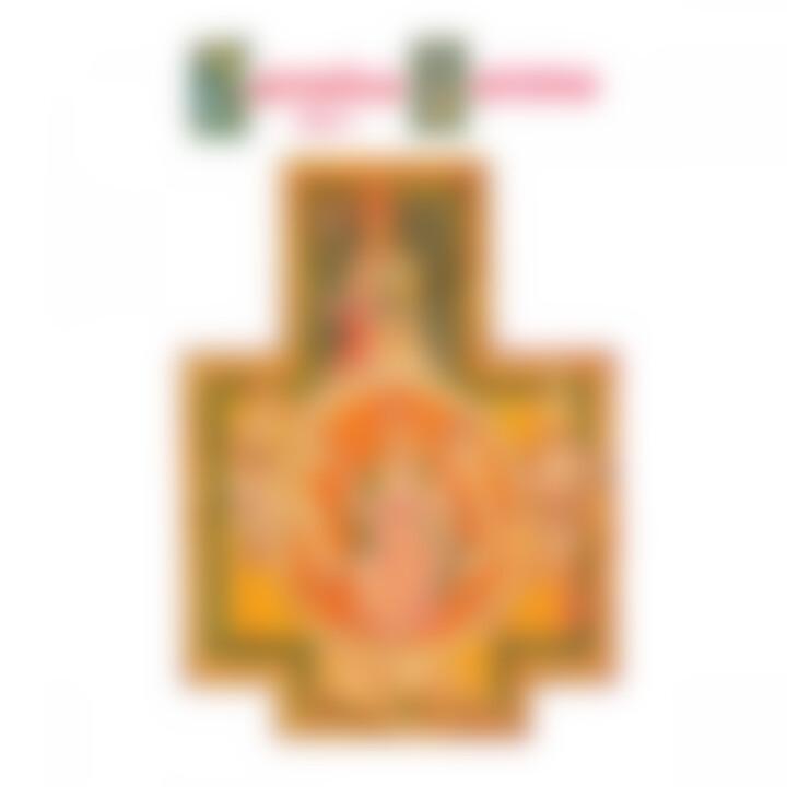Carmina Burana (Vol. 1) 0028941737322
