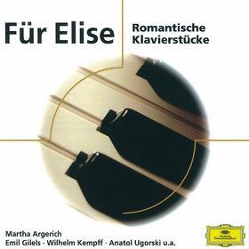 eloquence, Für Elise - Romantische Klavierstücke, 00028945793726