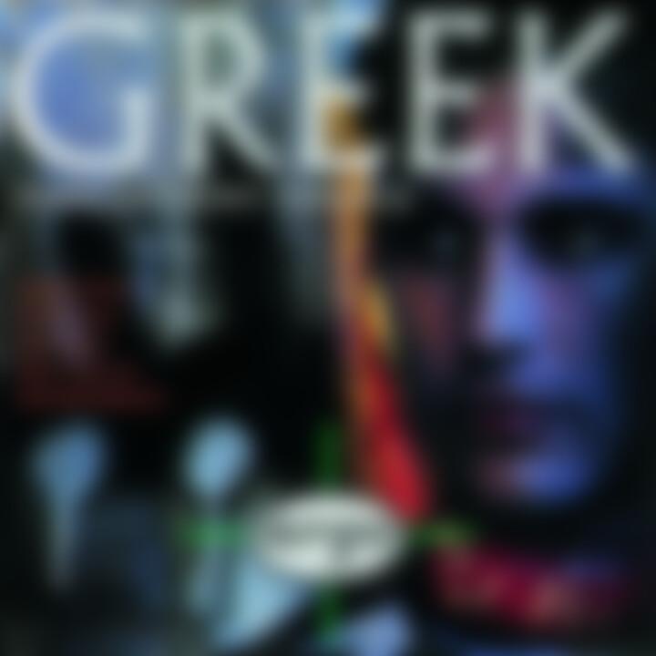 Greek 0028944036828